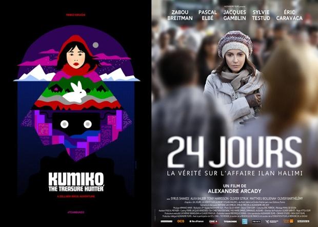 Kumiko 24 Days
